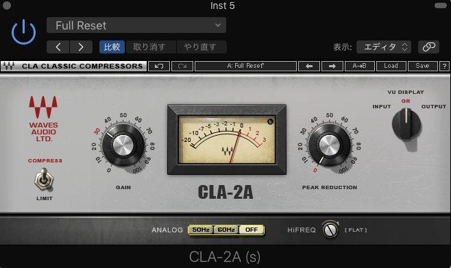 アナログ感の出る光学式コンプレッサー waves「CLA-2A」レビュー